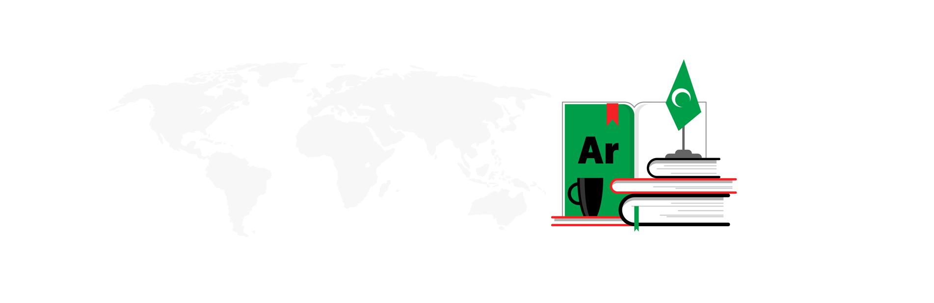 Pangea Localization Services Arabic Translation Services